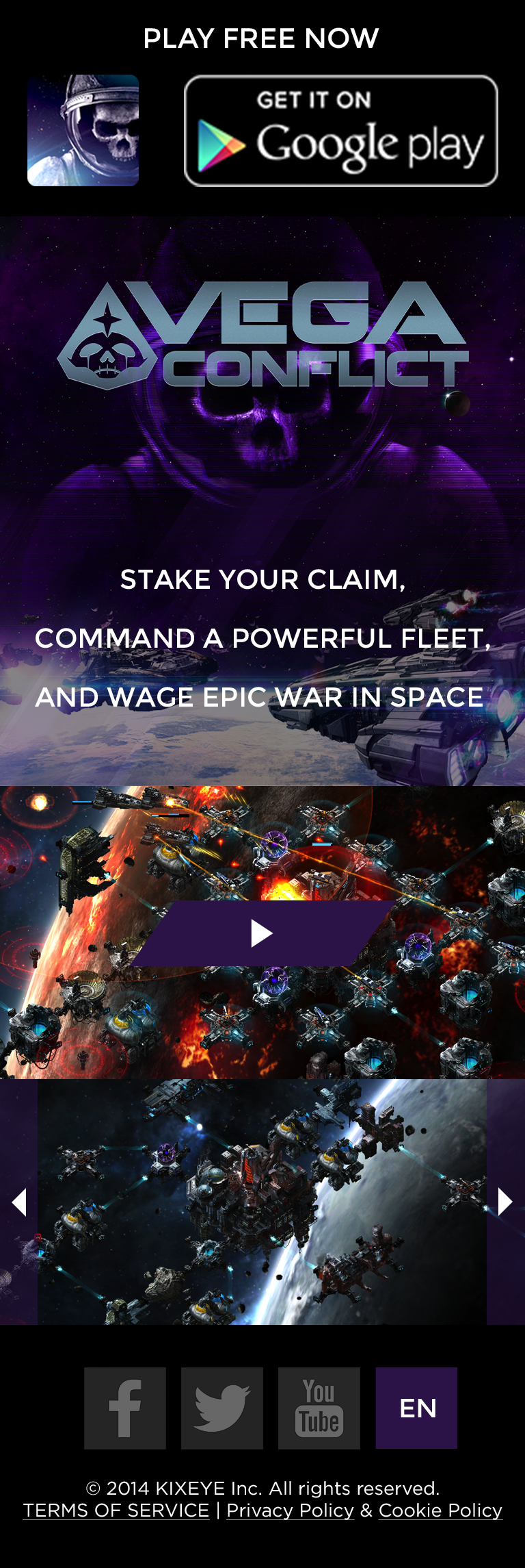 Vega conflict landing page